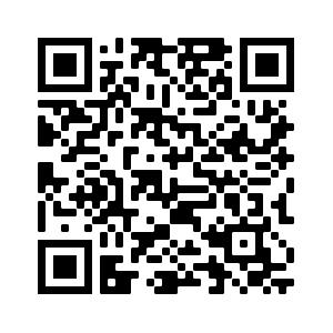 SHC website donation form